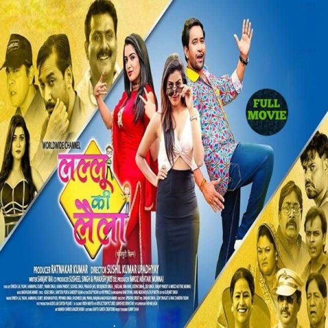 latest bhojpuri movies